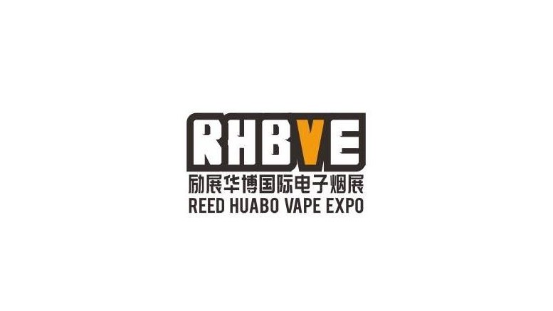 Reed Huabo Vape Expo Logo Neutral